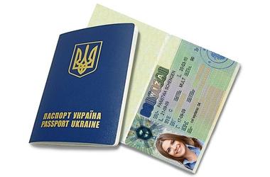 Виза для украинцев