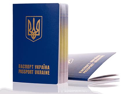 открыть визу Киев