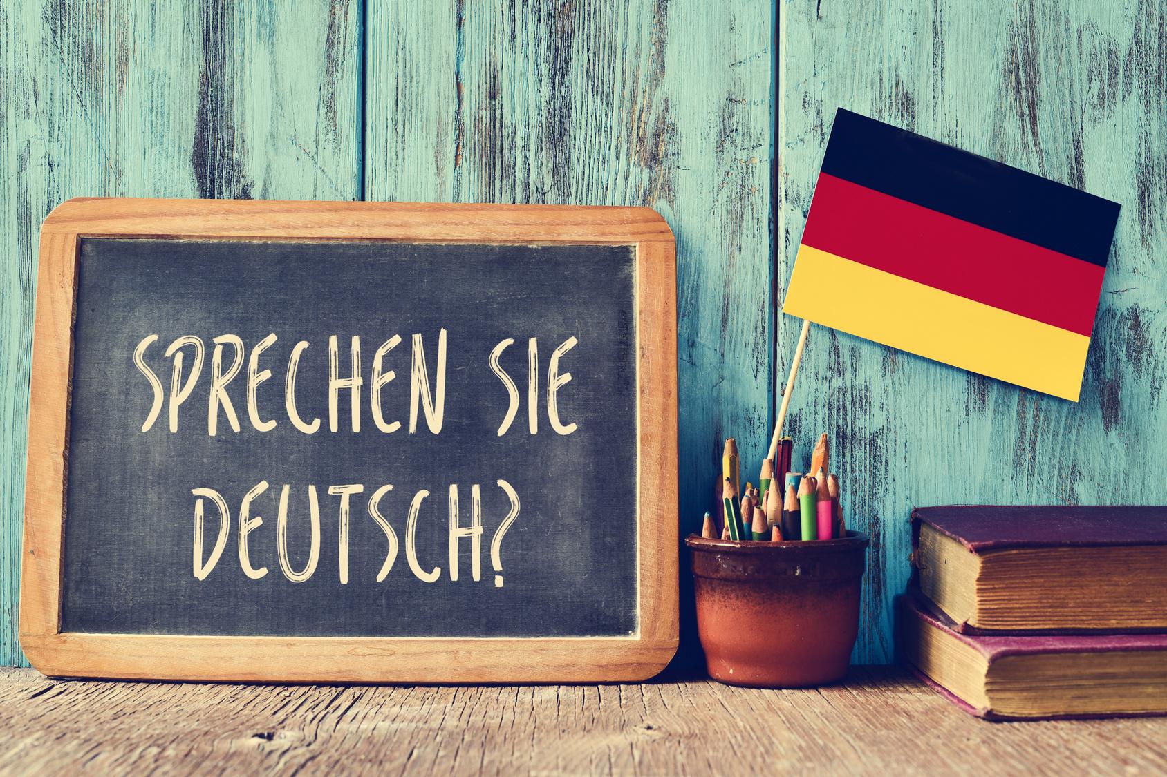 экзамены по немецкому языку