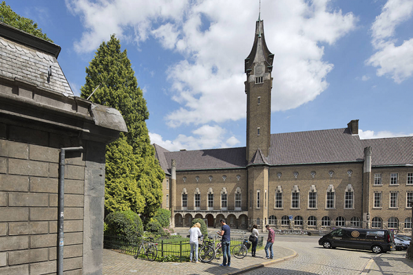 Маастрихтский университет